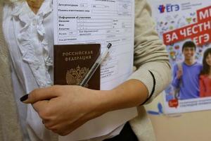 В Каменске-Уральском продолжается регистрация выпускников школ прошлых лет для участия в ЕГЭ