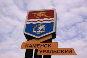 Главы районов Каменска-Уральского 15 января проведут традиционный прием горожан