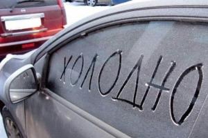 В Каменске-Уральском и районе, как и во всей области, ГИБДД переходит на постоянное патрулирование трасс из-за аномальных морозов
