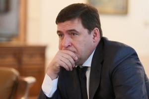 В четверг губернатор области Евгений Куйвашев вместе с Алексеем Шмыковым будет обсуждать будущее Каменска-Уральского