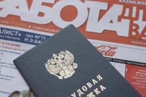 За минувший год в Каменске-Уральском выплатили пособий по безработице на 75,2 миллиона рублей