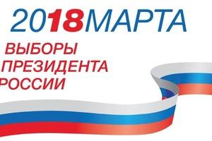 Каменск-Уральский готовится к выборам президента России. Кто на данный момент среди претендентов