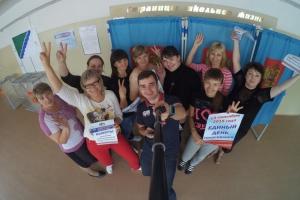 Голосующим на выборах в Каменске-Уральском опять обещают призы: гаджеты, велосипеды и скутеры