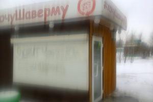 В Каменске-Уральском горел киоск, в котором торгуют шаурмой