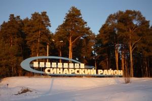 19 февраля главы районов Каменска-Уральского проведут прием горожан