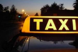 В Каменске-Уральском задержали похитителя металла, который решил вывезти украденное… на такси