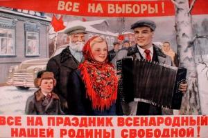 В выборах президента России в Каменске-Уральском смогут принять участие 140 тысяч 222 человека