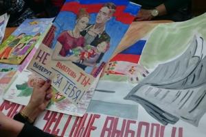 По случаю предстоящих выборов президента России, в Каменске-Уральском объявили конкурс на лучшую социальную рекламу