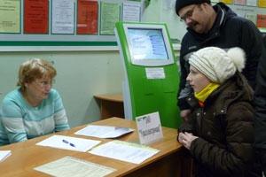 В Каменске-Уральском организуют специальную ярмарку вакансий для женщин
