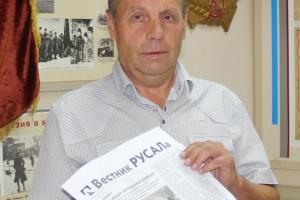 В Каменске-Уральском реализуется уникальный исторический проект «Павшие живут – пока их помнят!»