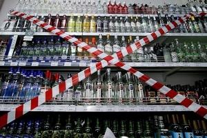 По случаю праздника Весны и Труда и Дня Победы почти треть Каменска-Уральского окажется в зоне «сухого закона»