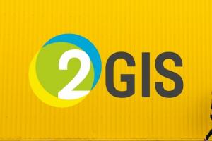 Цены и маршруты. Сервис «Аптеки 2ГИС» появился для Каменска-Уральского