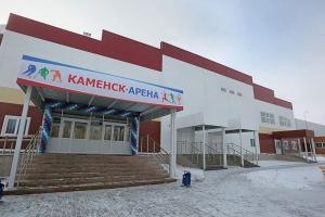 Ответный матч финала Кубка Свердловской области по хоккею «Синара» из Каменска-Уральского проведет 17 марта в 14.00
