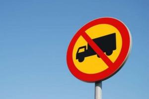 В Каменске-Уральском через месяц вступит запрет на движение большегрузного транспорта