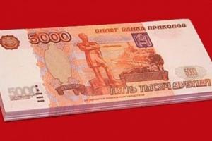 Пенсионерка из Каменска-Уральского лишилась реальных 100 тысяч рублей, получив вместо них купюры «банка приколов»