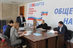 Лидером рейтингового голосования в Каменске-Уральском признан городской парк