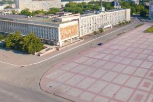 В Каменске-Уральском пройдет гражданский форум «Активный житель – комфортный город
