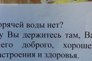 Несколько сотен квартир Каменске-Уральском остались сегодня без горячей воды и тепла