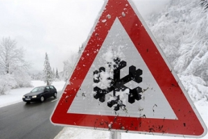 ГИБДД Каменска-Уральского призывает в непогоду водителей и пешеходов быть внимательней