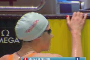 Золото плюс серебро. Дарья Устинова из Каменска-Уральского завоевала еще две медали на чемпионате России по плаванию