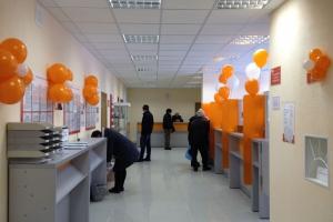 С 1 мая офис «ЭнергосбыТ Плюс» в Каменске-Уральском будет работать и по субботам.