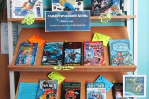 В Каменске-Уральском открылась уникальная квест-выставка, посвященная фантастике