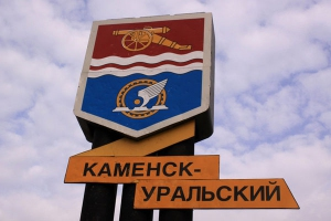 Народная премия «Каменск выбирает». Муниципальный фонд предпринимательства презентовал новый проект