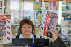 В Каменске-Уральском, как и во всей области, стали чаще покупать лотерейные билеты