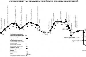 В Каменске-Уральском изменяется автобусный маршрут №11