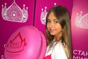 Уроженка Каменска-Уральского выступит в финале конкурса «Мисс России»
