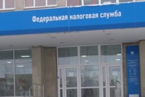 В ближайшие понедельник и вторник налоговая инспекция Каменска-Уральского проводят Всероссийскую акцию «Дни открытых дверей»