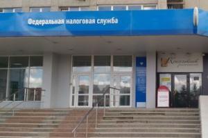 В налоговой инспекции Каменска-Уральского пройдут Дни открытых дверей