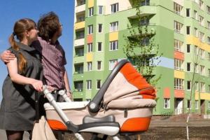 В Каменске-Уральском продолжается реализация программы по предоставлению жилья молодым семьям