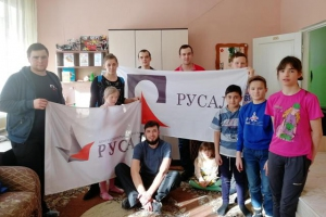 Благотворительный марафон РУСАЛа в Каменске-Уральском продолжается