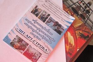 В Каменске-Уральском начался прием заявок на конкурс авторской поэзии и прозы «Лит-Арт-Строка-2018»