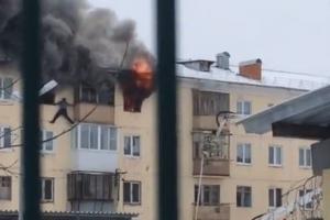 Сегодня утром в Каменске-Уральском во время пожара погибла 42-летняя женщина. Видеоподробности ЧП