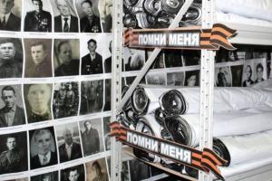 В Каменске-Уральском продолжается подготовка к акции «Стена памяти». Принять в ней участие призывают всех горожан