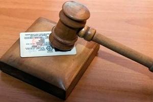 Жителя Каменска-Уральского лишили прав из-за того, что его поставили на учет к психиатру-наркологу