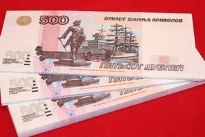 В Каменске-Уральском пенсионерка обменяла реальные 32 тысячи рублей на банкноты «Банка приколов»