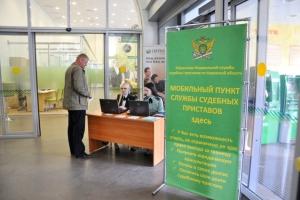 Завтра в Каменске-Уральском будет работать мобильный офис судебных приставов