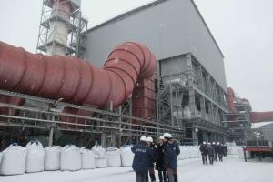 РУСАЛ-Кремний в Каменске-Уральском. Масштабный экологический проект – эффект очевиден