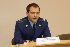 Прокурор Каменска-Уральского ответит на вопросы посетителей нашего портала