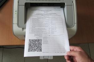 В Каменске-Уральском прошла учеба сотрудников избирательных комиссий, который придется создавать протоколы на выборах