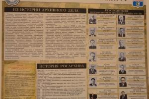 Муниципальный архив Каменска-Уральского отмечает 100-летие государственной архивной службы России