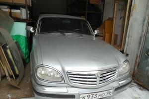 Комитет по управлению имуществом Каменска-Уральского вновь попытается продать автомобиль, на котором, возможно, ездил кто-нибудь из руководства города