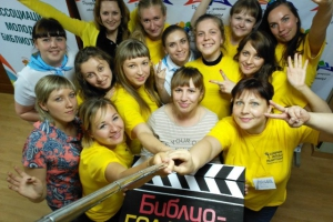 На следующей неделе Каменск-Уральский на два дня превратится в БиблиоГолливуд