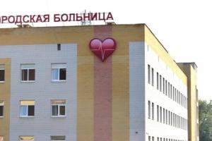 Минздрав Свердловской области начал проверку городской больницы Каменска-Уральского, где после лечения пострадали несколько пациентов