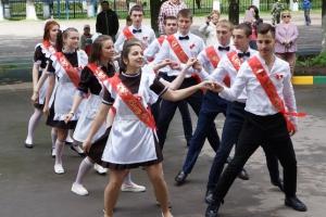 В рамках традиционного «Последнего звонка» в Каменске-Уральском состоится танцевальный флешмоб на площади Ленинского комсомола