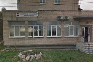 Комитет по управлению имуществом Каменска-Уральского предпримет очередную попытку продать свое бывшее помещение на улице Тевосяна