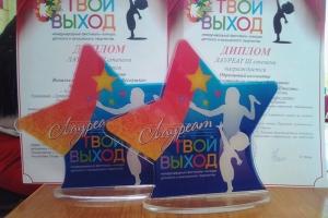 Участники ансамбля «Веснушки» из Каменска-Уральского успешно выступили в двух международных конкурсах